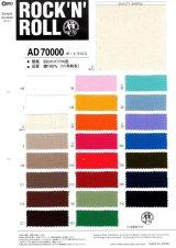 ボートクロス(11号帆布)AD70000 巾92cm×17m乱 11,016円 特価生地