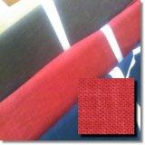 高級和生地 ムラ糸染め 赤 112cm幅 1,188円/m