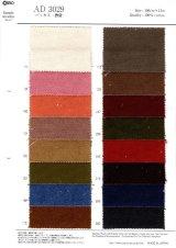 バッカス(AD3029) 巾106cm×13m乱 17,543円