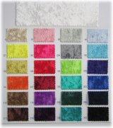 クラッシュベロア 巾112cm×12m乱 8,160円 特価生地